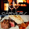Carvers Steaks and Seafood