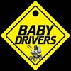 Baby Drivers Jersey