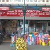 Barry Island Gift Shop