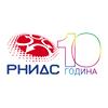 Регистар националног Интернет домена Србије - РНИДС