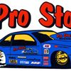 Pro Stock Performance & Machine Ltd.