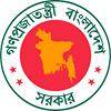 Bangladesh Foreign Ministry- পররাষ্ট্র মন্ত্রণালয়, বাংলাদেশ