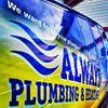Always Plumbing & Heating