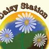 Daisy Station