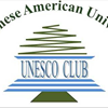 UNESCO Club - LAU Beirut