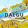 Colorfuldaegu