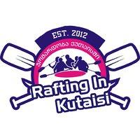 Rafting in Kutaisi / ჯომარდობა ქუთაისში