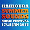 Kaikoura Summersounds Music Festival