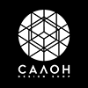 САЛОН Design Shop