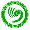 The Confucius Institute At The University of Montana