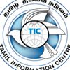 Tamil Information Centre
