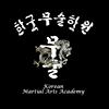 Korean Martial Arts Academy & Fitness Centre- Skelmersdale & Childwall
