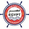 Egyptian Seafarer's Union - الصفحة الرسمية لنقابة البحارة المصرية thumb