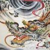 Shibori Dragon