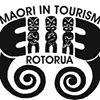 Maori In Tourism Rotorua