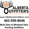 2B Alberta Outfitters