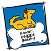 Hawaii Doggie Bakery