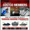 Kelowna Yamaha & Marine