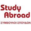 Study Abroad Cyprus