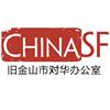 ChinaSF