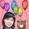 貝兒英語教室Bear English Studio