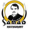 مطعم صمد Samad Restaurant