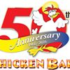 Chicken Barn Barbados