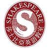 莎士比亞英語教室