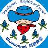 Bluebonnet 英語教室