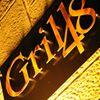 Grill 48 Bar & Grill Dunfermline