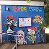 Gaer Community Centre - Gaer Community Network