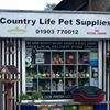 Country life pet supplies