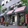 Love Pasta 菈芙義大利餐廳