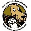 Horseshoe Lake Animal Hospital, Resort & Salon