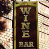 The Wine Bar on Palafox