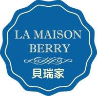 貝瑞家點心坊 LA MAISON BERRY 鼎華店