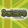 King Cobra Distribution Ltd.