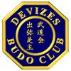 Chippenham and Devizes Aikido Club