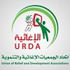 URDA اتحاد الجمعيات الإغاثيّة