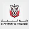 Department of Transport - دائرة النقل