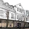 Künstlerhaus Weimar e.V.