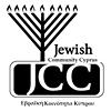 Jewish Community Cyprus - εβραϊκή κοινότητα Κύπροu
