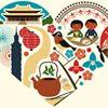 Taiwan Tourism UK