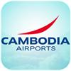 Cambodia Airports thumb