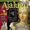 Imeline Ajalugu - ajakiri