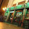 Hennessey's Tavern Gaslamp