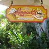 Lappert's Hawaii: Coconut Plantation Marketplace