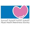 The Royal Health Awareness Society الجمعية الملكية للتوعية الصحية