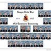 Kappa Delta Rho (Old Dominion University)