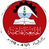 Hashemite University thumb